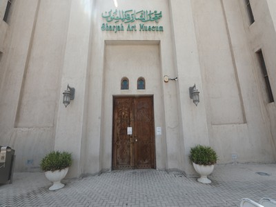 Places to explore in Sharjah as a tourist